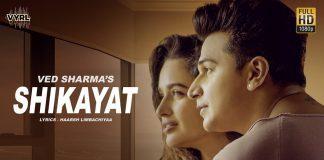 Shikayat Lyrics In Hindi Font