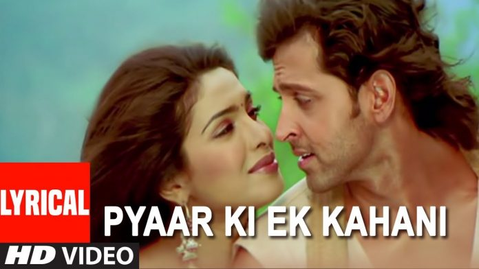 Pyaar Ki Ek Kahani - kriss lyrics