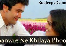 Bhanwre Ne Khilaya Phool lyrics