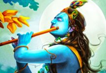 Radhe Tere Charno Ki Lyrics In Hindi