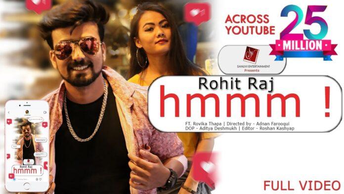 Kal Raat Online Mili Ek Ladki Lyrics