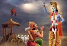 Yada Yada Hi Dharmasya Lyrics In Hindi