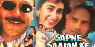 Ye Dua Hai Meri Rab Se Hindi Lyrics